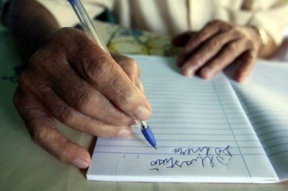 Inscrições à Alfabetização de Jovens e Adultos em Itararé (SP) terminam nesta terça-feira (31)